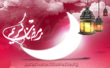 استقبال رمضان المبارك بنفحاته الروحية والإيمانية