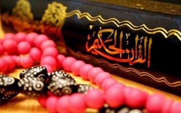 آداب القرآن المعنوية