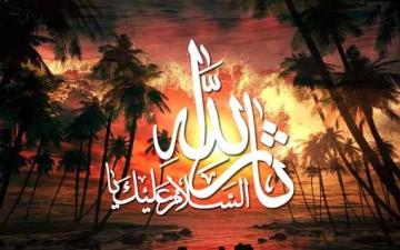 الحسين «ع» الثائر