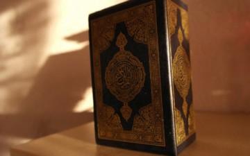المنهج التربوي في القرآن