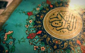 المنطق القرآني في التعامل مع لآخر