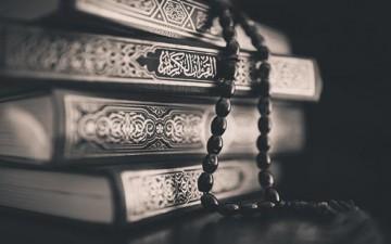 بعض صفات الله في القرآن