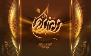 بركات شهر رمضان