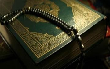 فضل ومقام القرآن الكريم