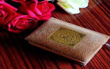 حقيقة القلوب في القرآن الكريم