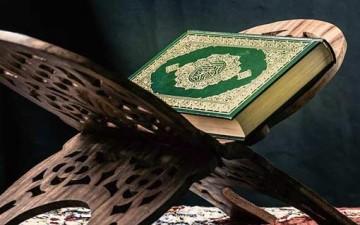 كيف نجعل القرآن منهج حياة؟
