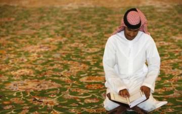 معاني الحب في القرآن