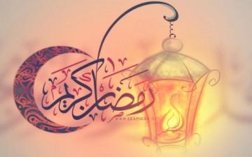 التقوى في رمضان