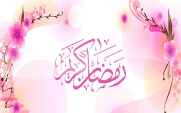 شهر رمضان ربيع القلوب