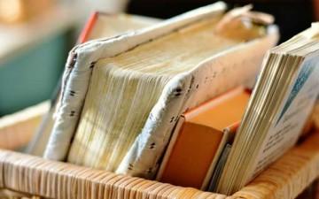 محبي المطالعة