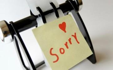 لمـــاذا لا نعتذر؟