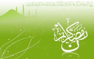 صوم رمضان وفلسفته