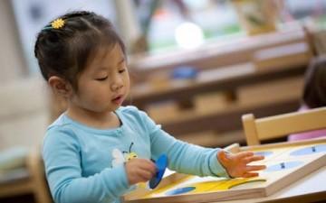 تعليم الطفل وضع الأهداف وتحقيقها