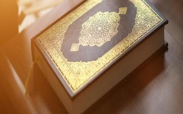 ماذا تعني ثقافة القرآن الكريم؟