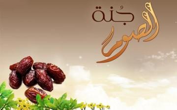 الإفطار على التمر في رمضان