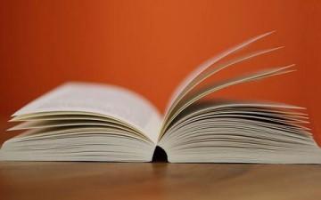 فن القراءة