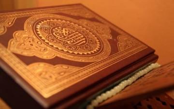 العبادة والذكر في القرآن الكريم