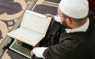 القرآن الكريم والحث على السعي والاجتهاد