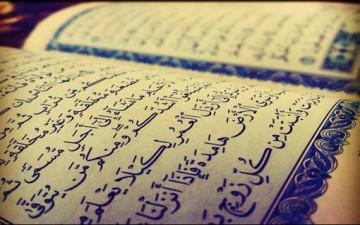 علم النفس في القرآن