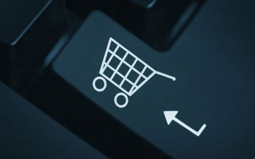 سرية البيانات والتجارة الإلكترونية