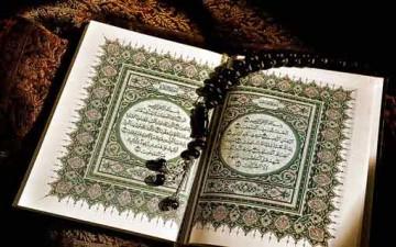 القرآن الكريم.. والأمانة