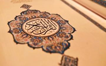 دليل الإسلام والإيمان في القرآن