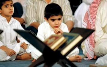 احتياجات الأسرة في رمضان