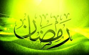 الهيبة والتعظيم للشهر الكريم