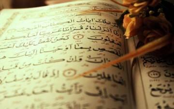 مبدأ الصلح في القرآن الكريم