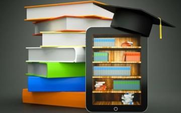 التعليم المتميز بوابة التقدم