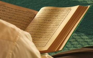 القرآن الكريم.. شفاء للنفوس والقلوب