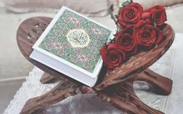حقائق قرآنية عن الفطرة