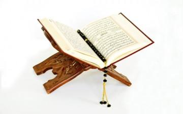 القلب السليم في القرآن