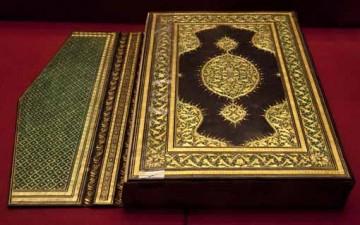 النظرة الجمالية في القرآن الكريم