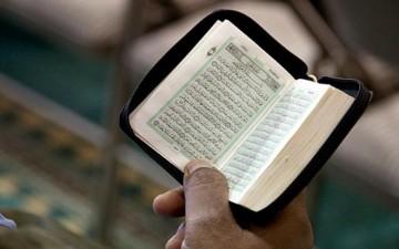 كيف نتعامل مع كتاب الله؟