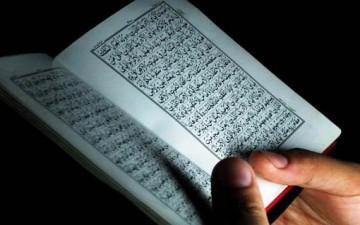 كيف نفهم القرآن؟