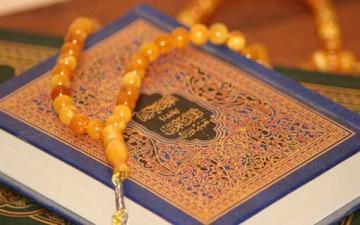 القلب الكافر في القرآن