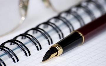 رسالة من قلم