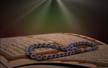 التفكير في القرآن الكريم