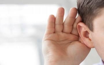 عاداتنا اليومية والسمع
