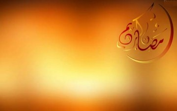 رمضان.. ربيع النفوس