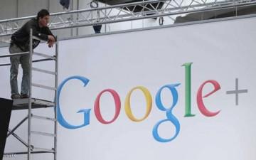 مسمار جديد في نعش غوغل بلس
