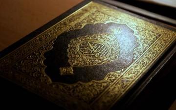 سيماء المصلحين في القرآن الكريم