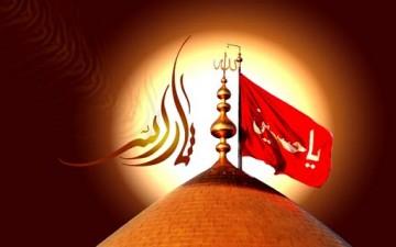 الحسين (ع) خالد كخلود الشمس