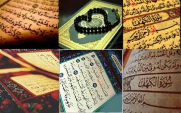 الوجه الآخر للجمال في القرآن الكريم