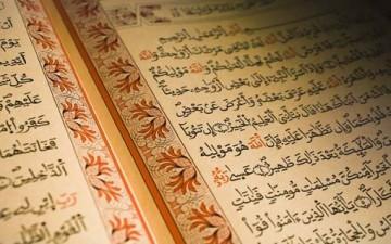 القرآن والحرّية