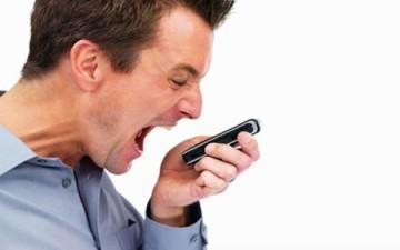 الصراخ بصوت مرتفع مسكن جيد للألم!