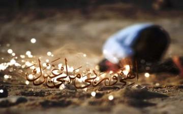 الدعاء.. إلغاء المسافة بين العبد وربه