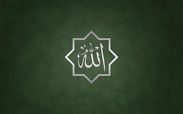 الإيمان بالله.. عقيدة توجيهية إيجابية فعّالة