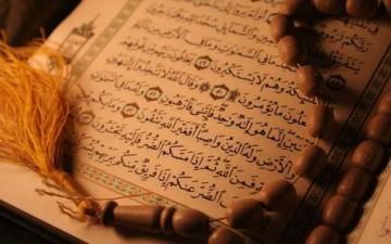 حب المدح والاطراء من منظور قرآني